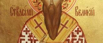 Позолоченная икона Василия Великого