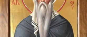 Икона Исаака Сирина