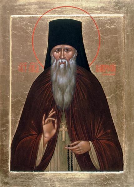Икона преподобного Амвросия Оптинского