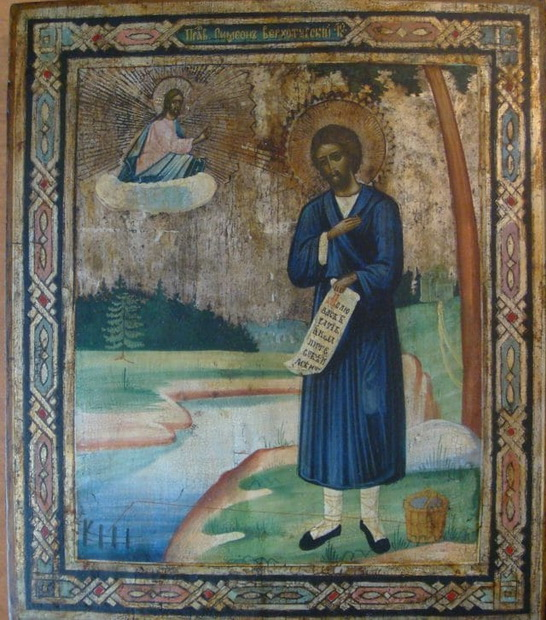 Икона святого Симеона Верхотурского