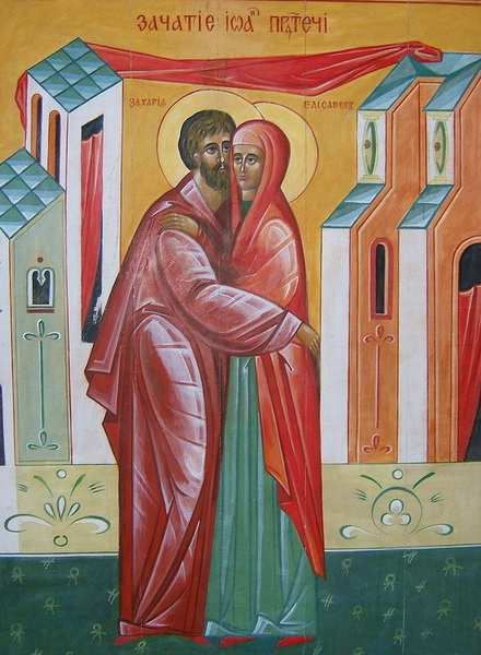 Икона «Зачатие Иоанна Предтечи»