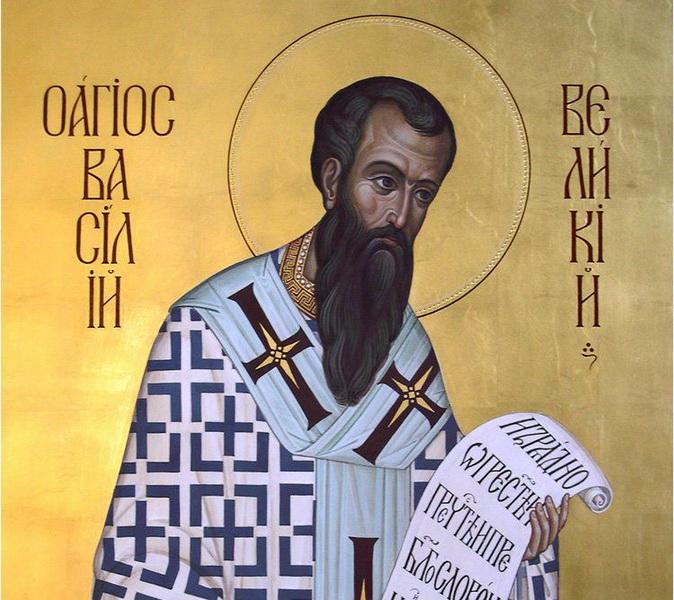 Изображение Василия Великого