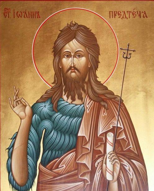 Молитва для успокоения души и сердца Иоанну Предтече