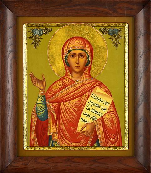 Молитва святой Анне