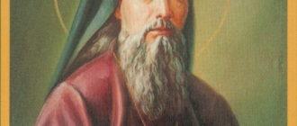 Икона Святого Феофана