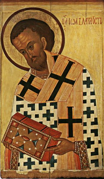 Иоанн Златоуст
