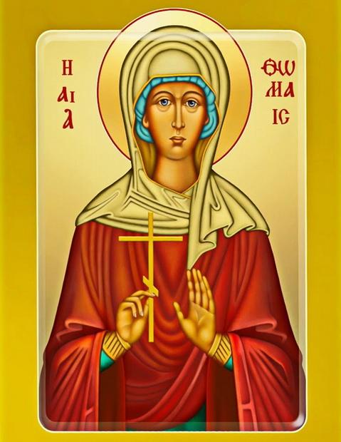 Икона мученицы Фомаиды Египетской