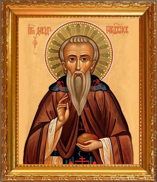 Икона святого Давида Гареджийского