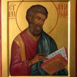 Апостол Юда Фаддей