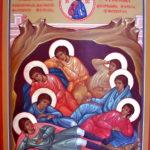 Икона 7 отроков Эфесских