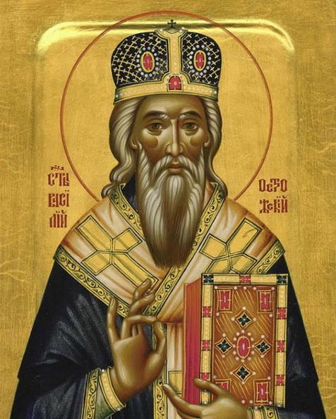 Икона Святого Василия Островского