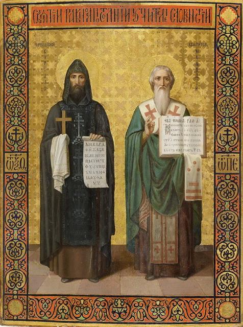 Икона Святых Кирилла и Мефодия