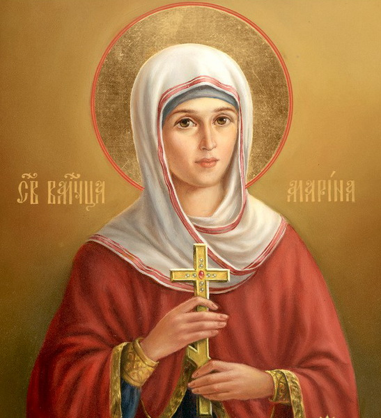 Святая Великомученица Марина