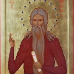 Святой Макарий Великий