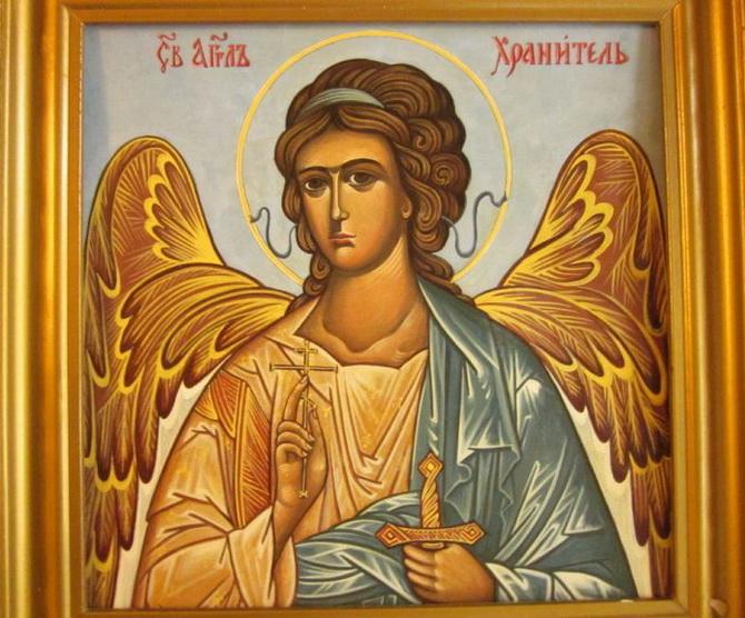 Ангел - хранитель
