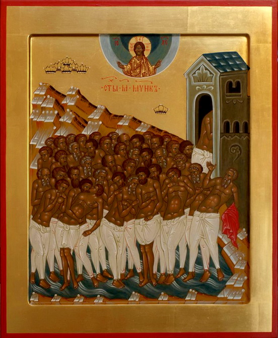 Икона 40 Севастийским мученикам