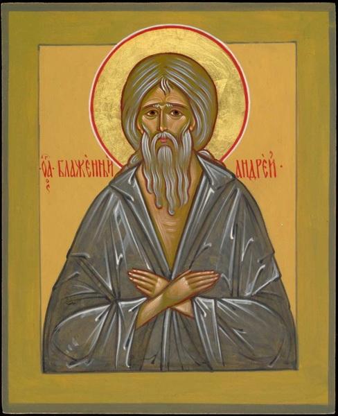 Икона Андрея Христа ради юродивого