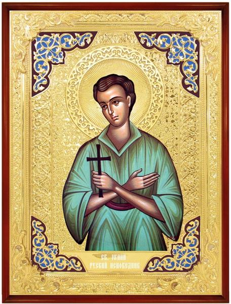Икона Иоанна русского