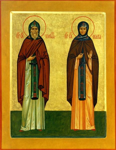Икона Кирилла и Марии Радонежских
