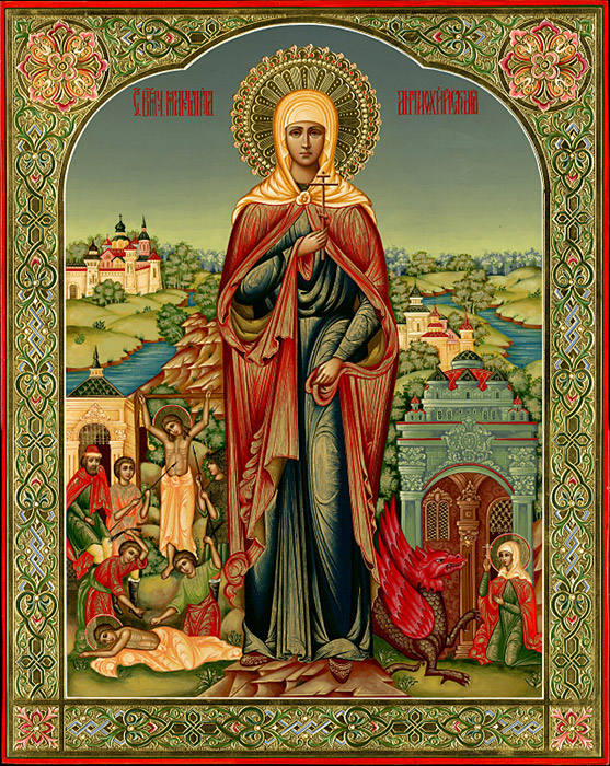 Икона Марины Великомученицы