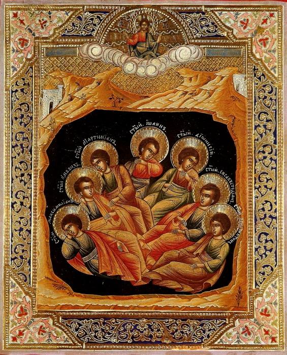 Икона семи отрокам ефесским
