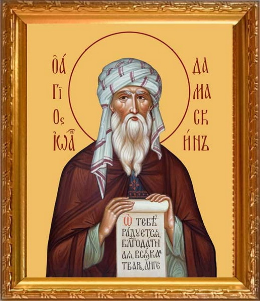 Икона св. Иоанна Дамаскина