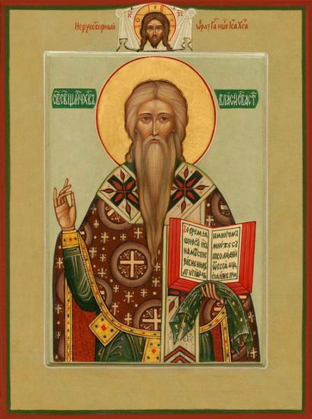 Икона священномученика епископа Севастийского