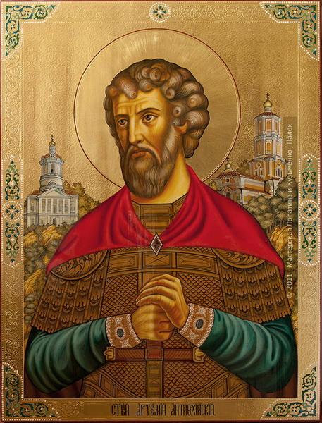 Икона святого Артемия Антиохийского