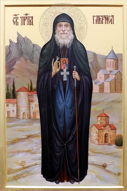 Икона святого Гавриила Ургебадзе