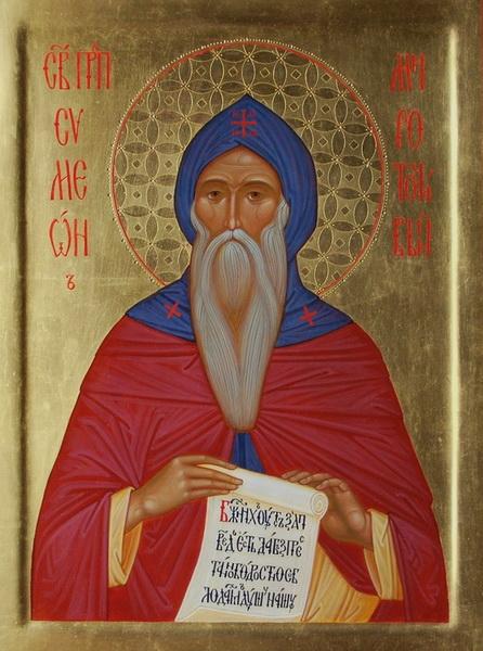 Икона святого Симеона Мироточивого