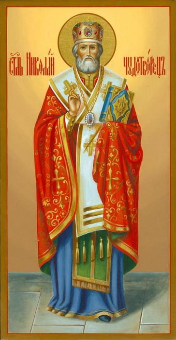 Православная икона Николай Чудотворец