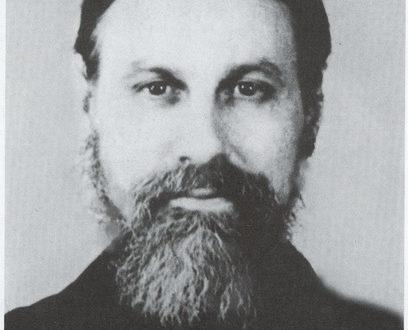 Схиархимандрит Виталий (Сидоренко)