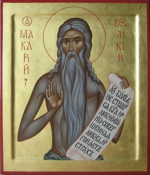 Икона св. Макария Великого