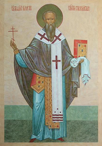 Икона святого Власия епископа Севастийского