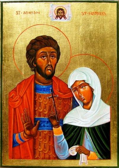 Икона Святых мучеников