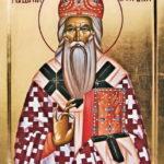 Икона Василия Острожского