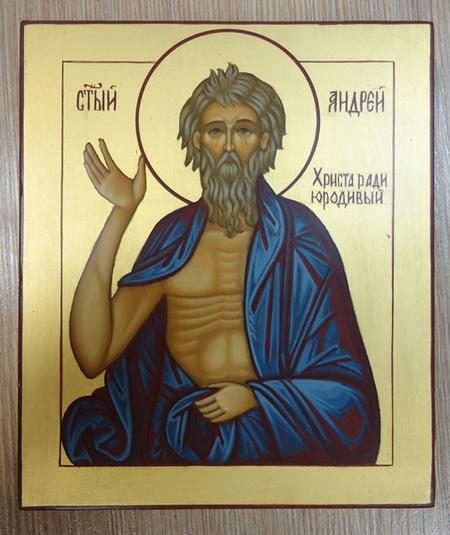 Изображение Андрея Христа ради юродивого