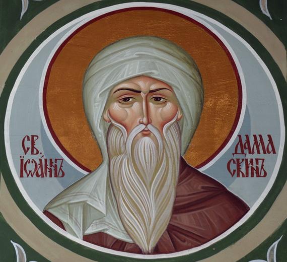 Изображение святого Иоанна Дамаскина