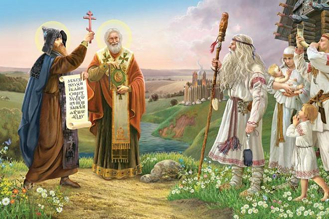 Кирилл и Мефодий встречают славянский народ