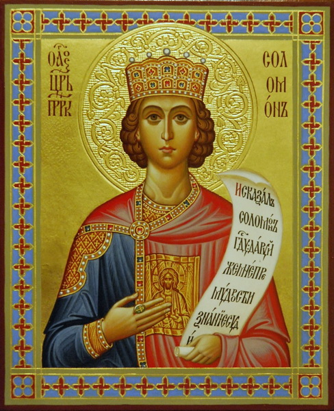 Соломон, царь иудейский