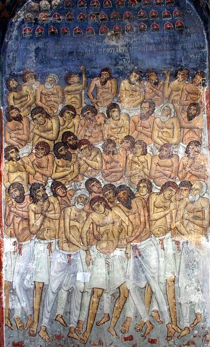 Сорок мученников севастийских