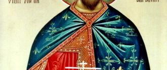 Икона Мученика Авраамия Болгарского