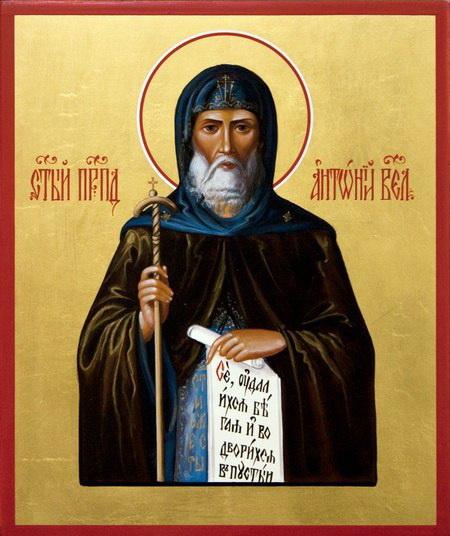 Икона Святого Антонио