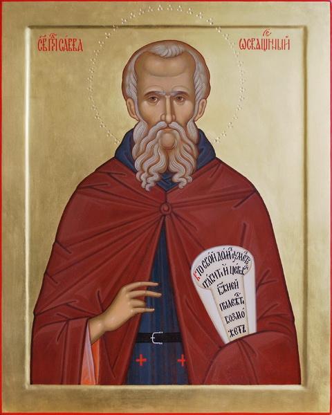 Икона святого Саввы Освященного