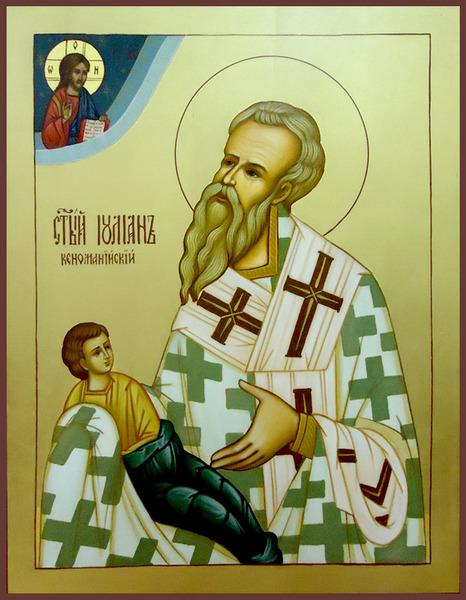 Святитель Иулиан Кеноманийский