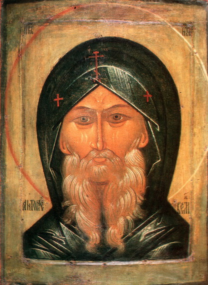 Икона св. Антония (16 век)