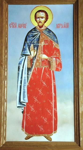 Икона святого мученика Авраамия Болгарского