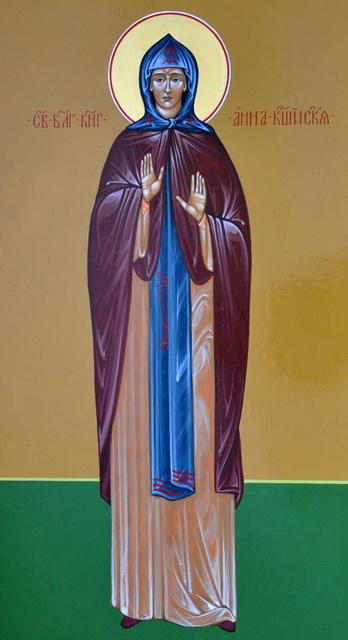 Икона святой благоверной Анны Кашинской