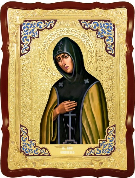 Икона Анны Кашинской