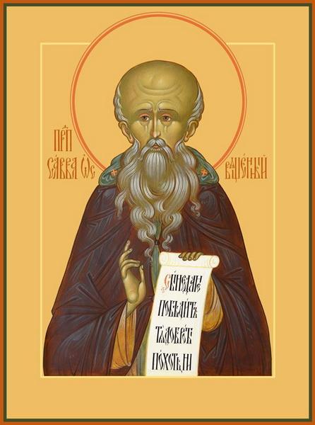 Икона святого Саввы